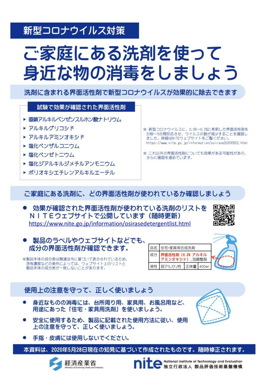 Photo_20200530132201